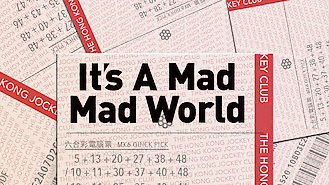Is It's A Mad Mad World on Netflix Taiwan?