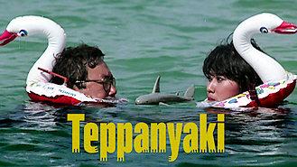 Teppanyaki (1984) on Netflix in Taiwan