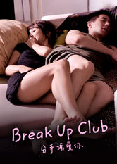 Break Up Club Netflix ES (España)
