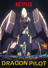 DRAGON PILOT: Hisone and Masotan