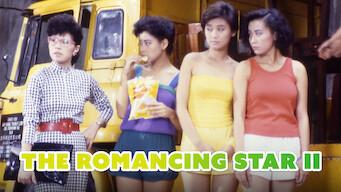 The Romancing Star II