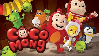 Cocomong: Cocomong 3