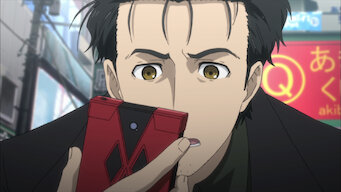 Steins;Gate 0: Season 1: Forbidden cubicle