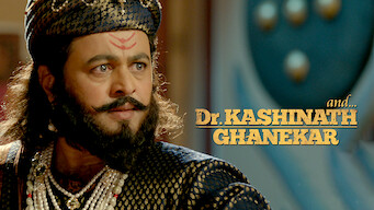 Ani... Dr. Kashinath Ghanekar