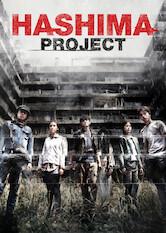 Search netflix Hashima Project